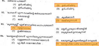 Kerala PSC VEO Answer Key and Question Paper 23/11/2019 PDF