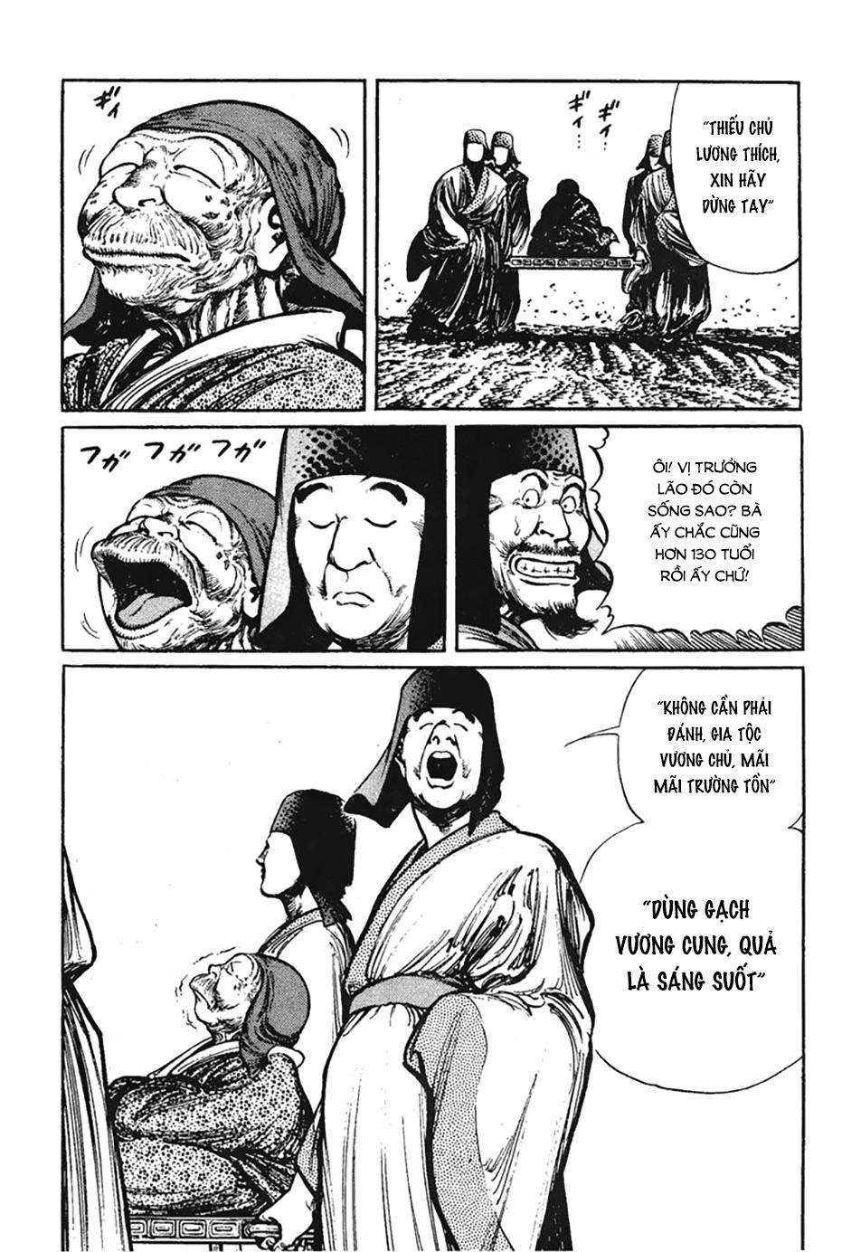 Bokko Chapter 3: Cách Ly sửa thành trang 17