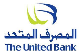 أرقام عناوين فروع ورقم خدمة عملاء المصرف المتحد مصر 2021