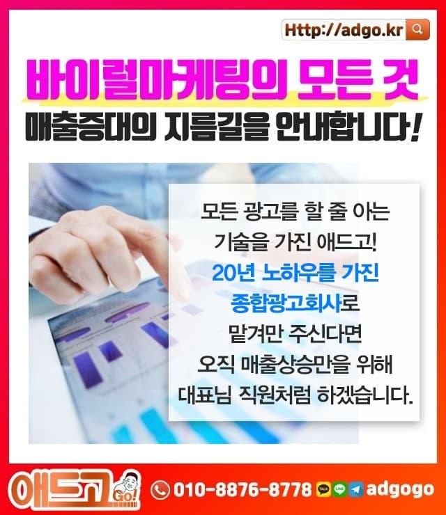 서울수업용품