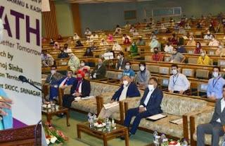 'Saath'-- Rural Enterprises Acceleration Programme