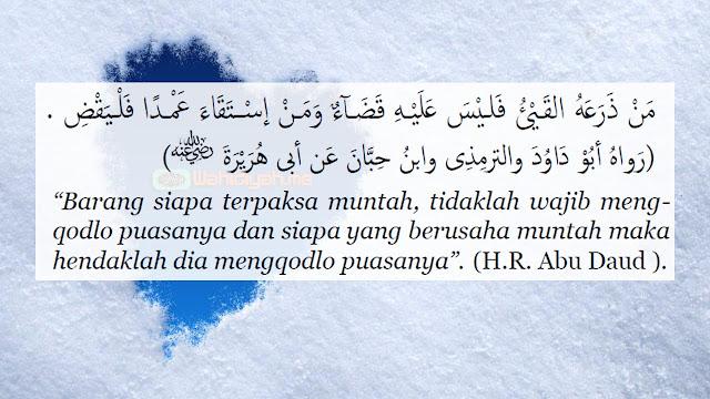 Sesuatu Yang Membatalkan Puasa Ramadhan