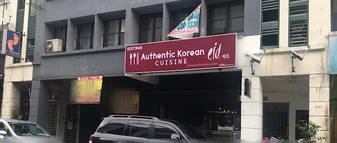 Makan di Eid Authentic Korean Restaurant, Damansara Perdana ~ Restoren Korea Halal di Malaysia