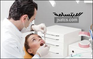اسعار زراعة الاسنان في عيادة رام