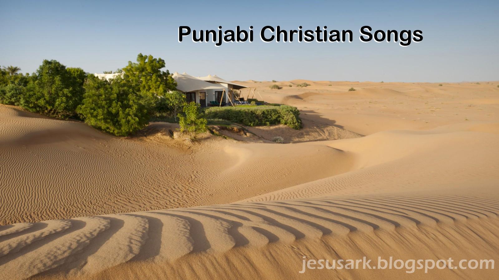 Punjabi Christian Songs Free Download - JESUS ARK