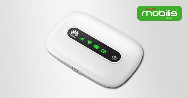 عرض موبيليس إكسترا الجديد مكالمات و أنترنت حتى14Go طيلة الشهر للمحترفين فقط !