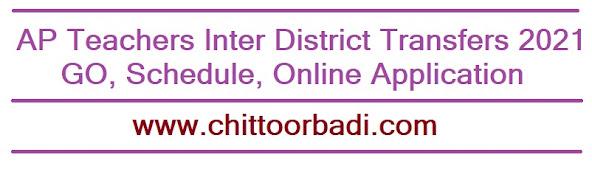 AP Teachers Inter District Transfers 2021 GO, Schedule, Online Application