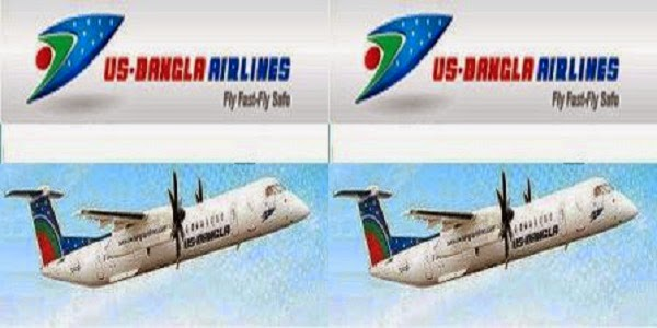 US Bangla Airlines Sales Office/Outlets Contact