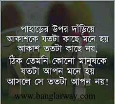 Motivational speech in bangla - জীবনে সফল হওয়ার সহজ উপায়