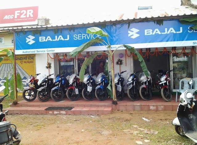 Shree Shyam Motors (Bajaj Showroom)