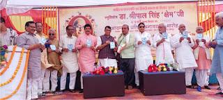 साहित्य वाचस्पति क्षेम ने जौनपुर की मिट्टी को गौरवान्वित कियाः हरिशंकर | #NayaSaberaNetwork