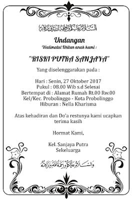 download format undangan rokok gratis - gelaspecah.id