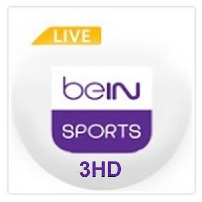 Bein Sports 3 |بث مباشر Broadcast live
