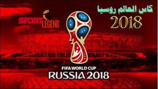 روسيا 2018,كاس العالم,كأس العالم,كأس العالم 2018,كاس العالم 2018,روسيا,كاس العالم روسيا,كاس العالم روسيا 2018,اهداف كاس العالم روسيا 2018,اغنية كاس العالم روسيا 2018,استادات كاس العالم روسيا 2018,مصر وروسيا كاس العالم 2018,كأس العالم روسيا,russia 2018,العالم,كأس العالم روسيا 2018,نهائي كأس العالم روسيا 2018,اهداف كأس العالم 2018,تصفيات كأس العالم روسيا 2018,كاس روسيا 2018,قرعة كاس العالم 2018,مونديال روسيا كأس العالم 2018,مصر وروسيا في كاس العالم,موعد نهائي كاس العالم 2018