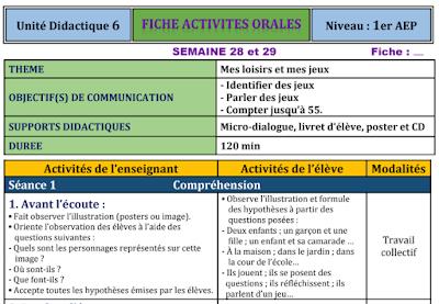 جذاذات المستوى الأول اللغة الفرنسية الأسبوعان 1 و 2 الوحدة السادسة