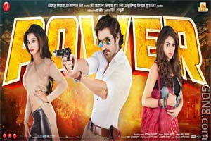 POWER Bengali Movie Poster