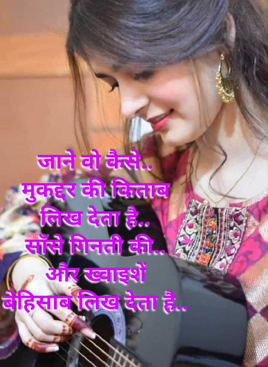 Romantic heart touching status, love whatsapp status