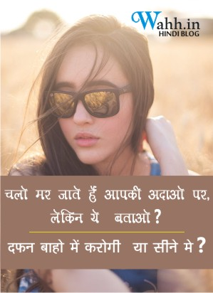 whatsapp-love-shayari
