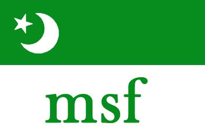 MSF organized 'Chuvad 2021' campaign