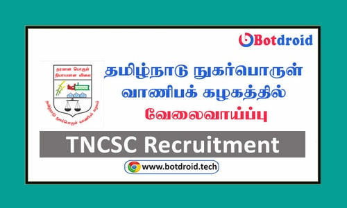 TNCSC Recruitment 2021 Notification Out Apply for Assistant, Record Clerk, Security Jobs in TNCSC