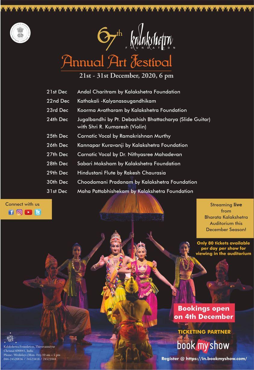 wallpapers Bookmyshow Narthaki Theater kalakshetra annual arts festival