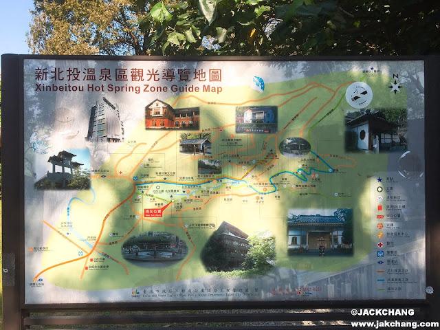 新北投溫泉區導覽圖