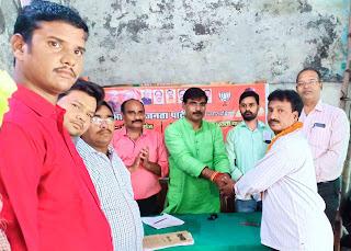 जौनपुर : मोहल्ला नखास में हुआ बूथ अध्यक्ष का हुआ चुनाव #NayaSabera
