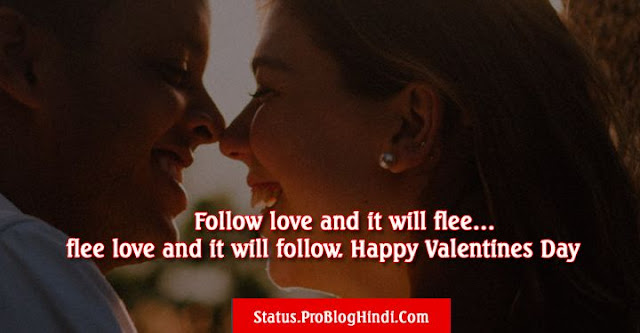 valentine day status, happy valentine day status, valentine day wishes status, valentine day love status, valentine day romantic status, valentine day status for girlfriend, valentine day status for boyfriend, valentine day status for wife, valentine day status for husband, valentine day status for crush