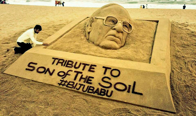 Tribute to Son of The Soil: Biju Pattnaik Death Anniversary (April 17) Sand Art by Sudarsan Pattnaik