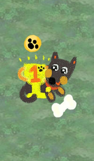 Taiwan's black dog OD