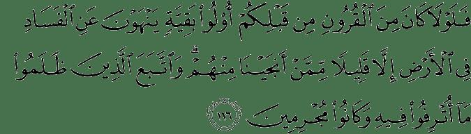 Surat Hud Ayat 116