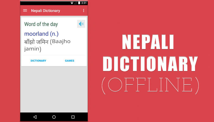 offline nepali dictionary apps
