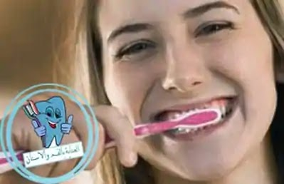 حل نهائي لرائحة الفم الكريهة في أسبوعين فقط