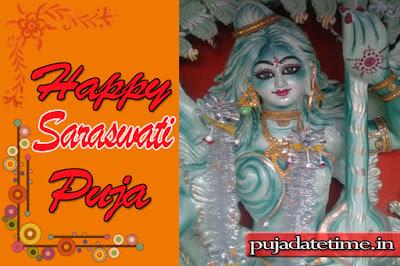 Maa Saraswati Puja Image