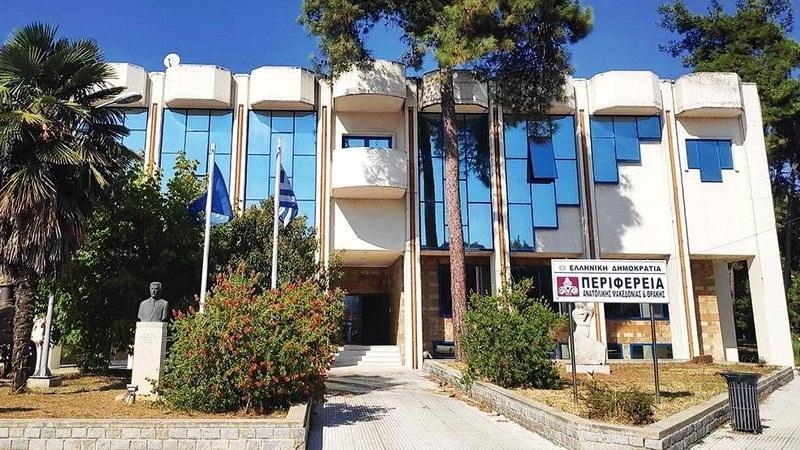 Είδη πρώτης ανάγκης από την Περιφέρεια ΑΜ-Θ στις πυρόπληκτες περιοχές της Πελοποννήσου και της Στερεάς Ελλάδας