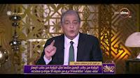 برنامج مساء dmc حلقة الثلاثاء 16-5-2017 مع أسامة كمال