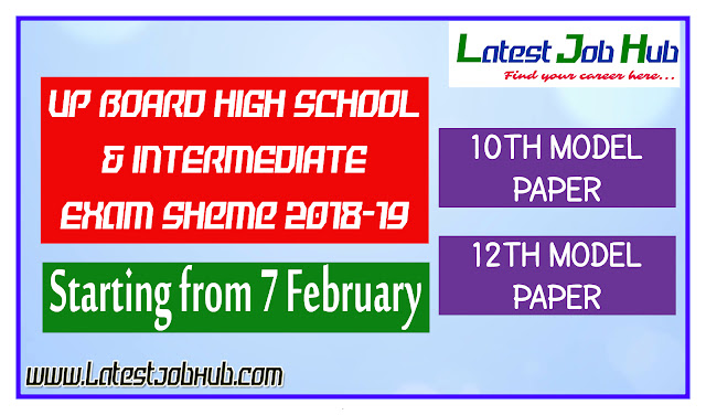 up board exam sheme 2019, 2019 time table up board, up board exam sheme, up board model paper, model paper high school, high school exam sheme, 10th time table up board, up bard time table 12th