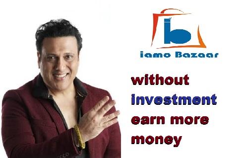 iamo-bazaar-real-or-fake
