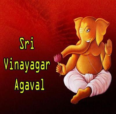 vinayagar agaval lyrics in english