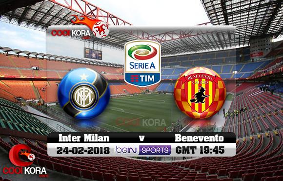 مشاهدة مباراة إنتر ميلان وبينفينتو اليوم 24-2-2018 في الدوري الإيطالي