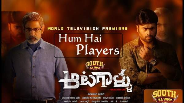 Hum Hai Players (aatagallu) Download 300mb Movies, 300mbmovies, 3D Movie, 3GP, 500MB, 700mb, 7starhd, 9kmovies,9xfilms.org, 9xmovie,world4u.thelinksmaster.com, world4ufree, worldfree4uPa Paandi Download 300mb Movies, 300mbmovies, 3D Movie, 3GP, 500MB, 700mb, 7starhd, 9kmovies,9xfilms.org, 9xmovie,world4u.thelinksmaster.com, world4ufree, worldfree4u
