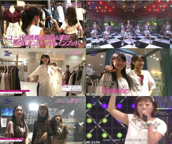 [TV-Variety] The Girls Live – 2016.09.15 #134