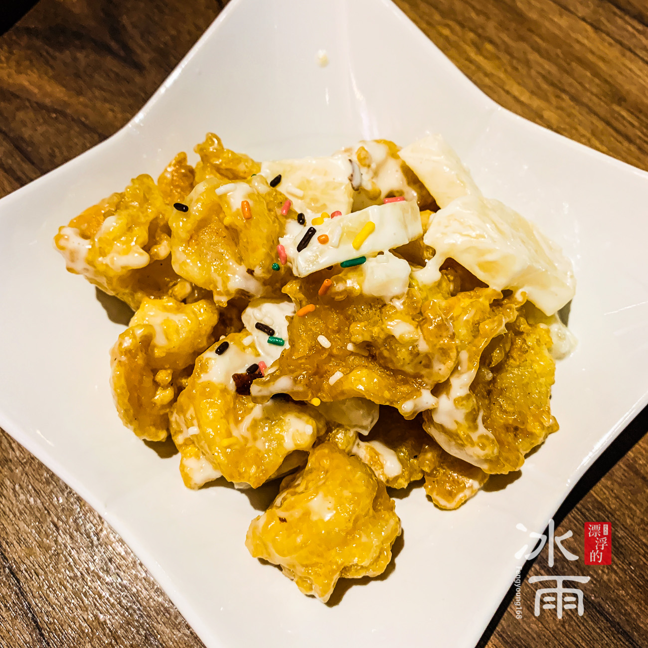 台灣人的愛菜