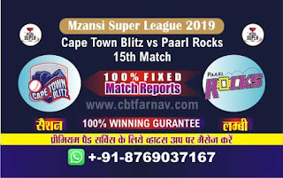 Mzansi Super League Paarl vs Cape Town 15th MSL T20 2019 Match Prediction Today Reports