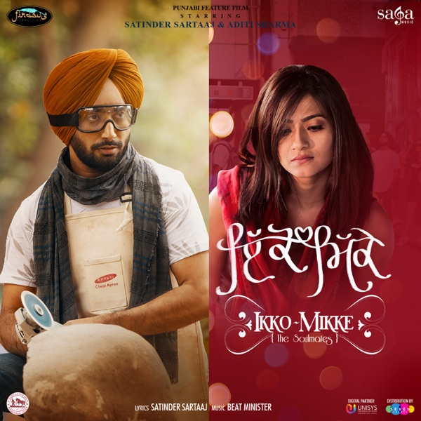 Ikko - Mikke mp3 song download by Satinder Sartaaj | Wynk