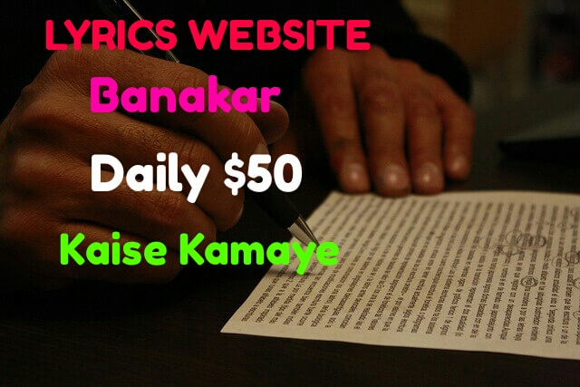 Lyrics website kaise banaye, beat theme lyrics