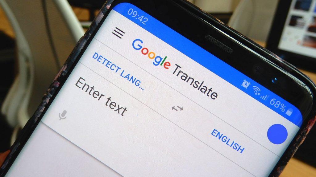 تطبيقات ترجمة بدون نت