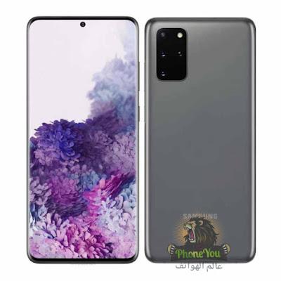 سعر ومواصفات ومميزات وعيوب Samsung Galaxy S20 plus