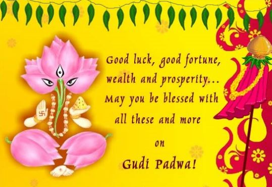 gudi-padwa-wishes-in-english