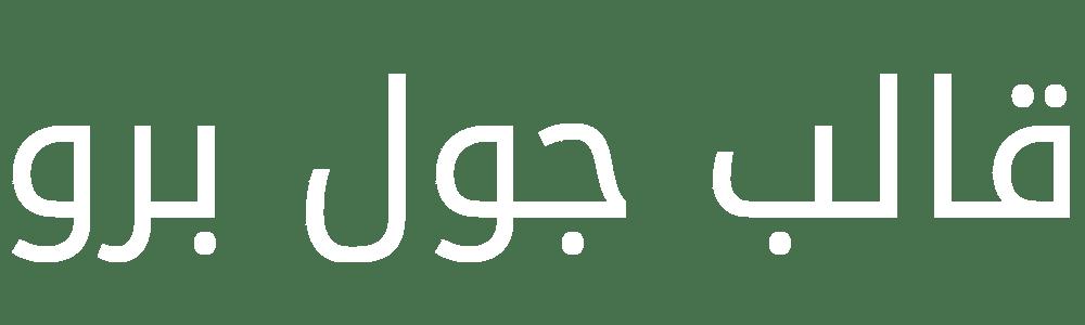 موعد مباراة النهائي بين الزمالك وبيراميدز في كاس مصر